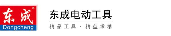 logo 标识 标志 设计 图标 599_128图片
